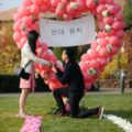 proposing on valentines day